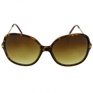 Brýle v odstínu leoparda s pokovenými stránicemi